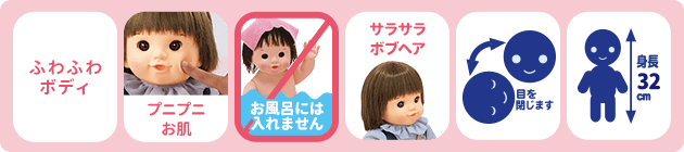 lineup_soft_fuwa_icon